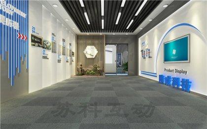 兰溪展厅展馆设计施工