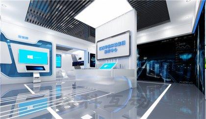 泰兴科技展厅策划方案设计