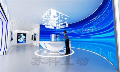 余姚多媒体企业展厅展示设计