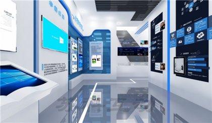 台州公司数字化展馆展厅设计