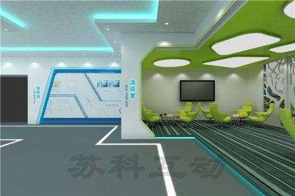 淮安数字展厅设计施工