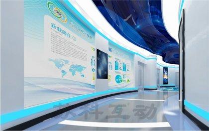 江山企业展厅装修设计