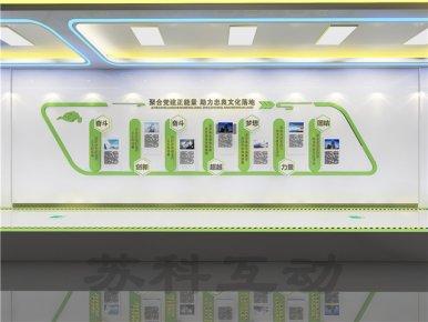 宁波公司数字化展馆展厅设计