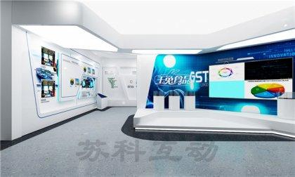 南京企业展厅设计装修