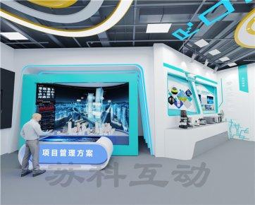 阜阳公司数字化展馆展厅设计