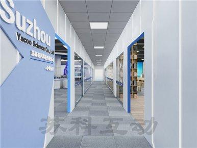 滁州企业展馆展厅设计制作