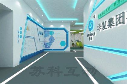 昆山公司数字化展馆展厅设计