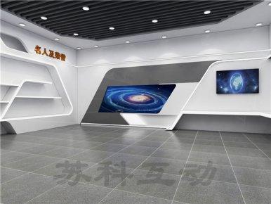 海安企业展厅装修设计