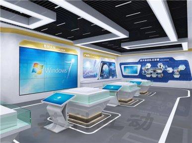 六安数字展厅设计施工