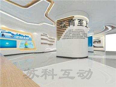 仪征企业展厅装修设计