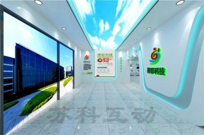 扬州公司展厅装修效果图