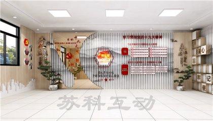上海企业展厅装修设计