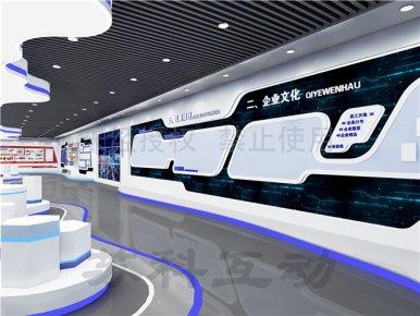 东阳多媒体企业展厅展示设计