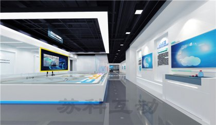 温州多媒体企业展厅展示设计