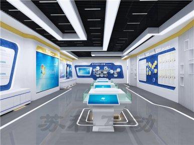 马鞍山企业展厅装修设计