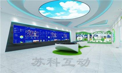 温州数字展厅设计施工