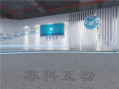 平湖公司数字化展馆展厅设计