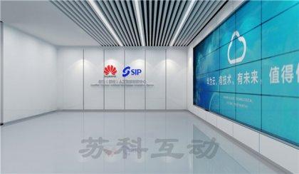 南京展厅设计与施工
