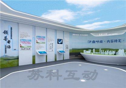 兴化多媒体企业展厅展示设计