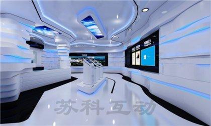绍兴数字展厅设计施工