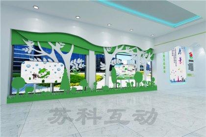 江山公司展厅装修效果图