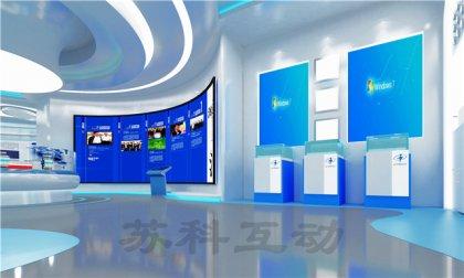 句容科技展厅策划方案设计