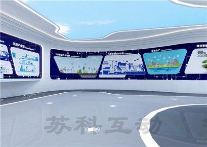 宁国数字展厅设计施工