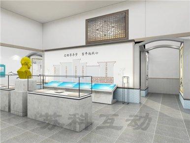 桐城企业展厅设计装修