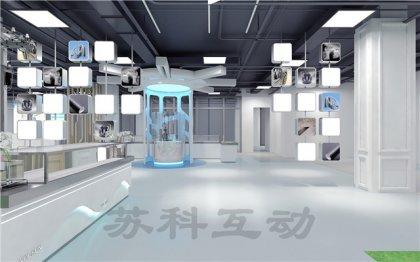 绍兴公司数字化展馆展厅设计