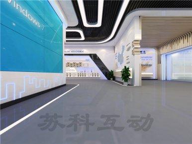 宁国公司数字化展馆展厅设计