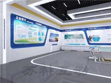 东阳公司展厅装修效果图