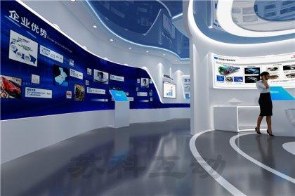 泰兴企业展馆展厅设计制作