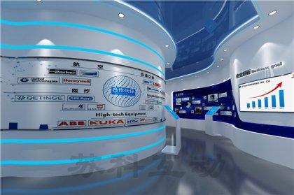 句容公司数字化展馆展厅设计