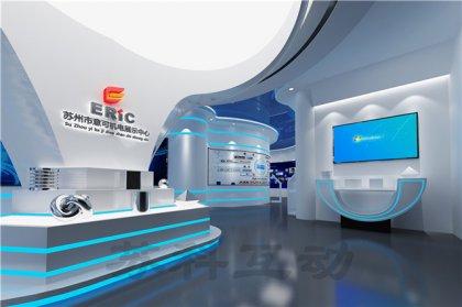 丹阳企业展厅设计装修