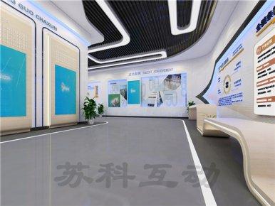 义乌企业展厅设计装修