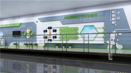 丽水公司展厅装修效果图
