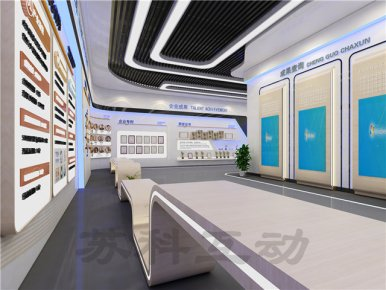 池州企业展厅设计装修