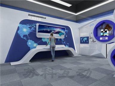 金华公司数字化展馆展厅设计