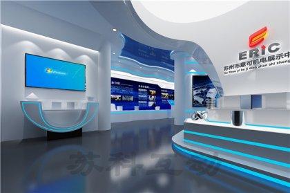 徐州多媒体企业展厅展示设计