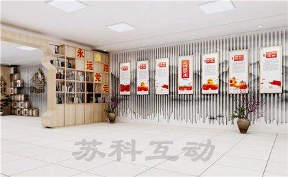 江山企业展厅设计装修