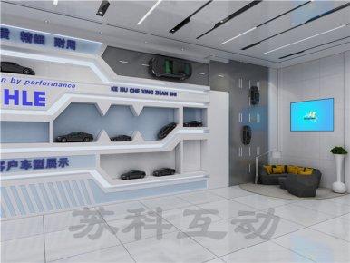 衢州多媒体展厅展览设计装修