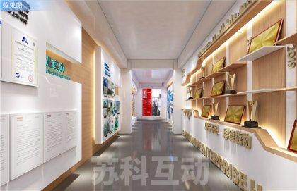 重庆墙面互动公司
