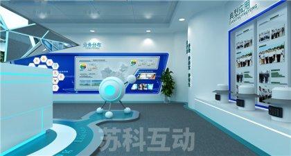 北京多媒体设备施工方案