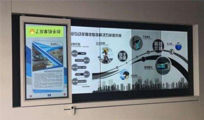 郑州滑轨屏实施方案