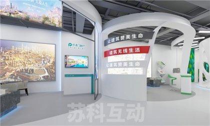 广州展厅多媒体设备