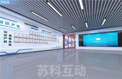 郑州多媒体智能中控系统方案