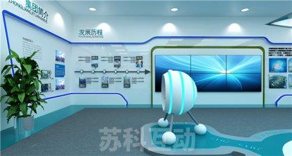 重庆多媒体展示设备