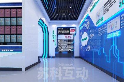 南宁互动墙面投影
