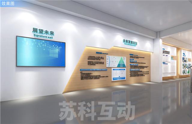 广州墙面互动公司