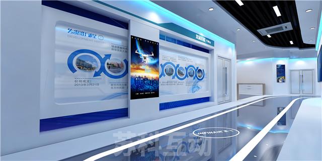 成都多媒体中控系统软件开发